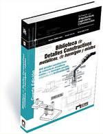 Конструктивни детайли: стомана, бетон и комбинирани